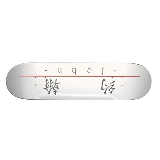 Chinese name for John 20661_1.pdf Skateboard