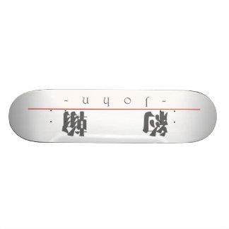 Chinese name for John 20661_3.pdf Skateboard Decks