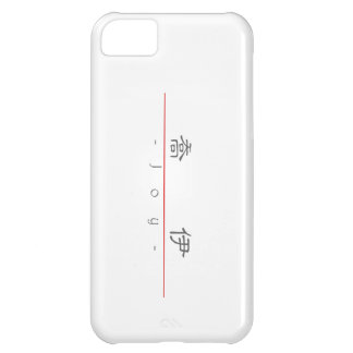 Chinese name for Joy 20182_2.pdf iPhone 5C Case