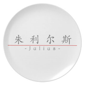 Chinese name for Julius 20668_1 pdf Party Plate