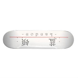 Chinese name for Landon 22033_1.pdf 21.6 Cm Skateboard Deck