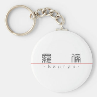Chinese name for Lauren 20200_0.pdf Basic Round Button Key Ring