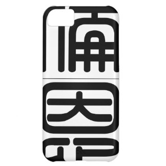 Chinese name for Len 20688_0 pdf iPhone 5C Case