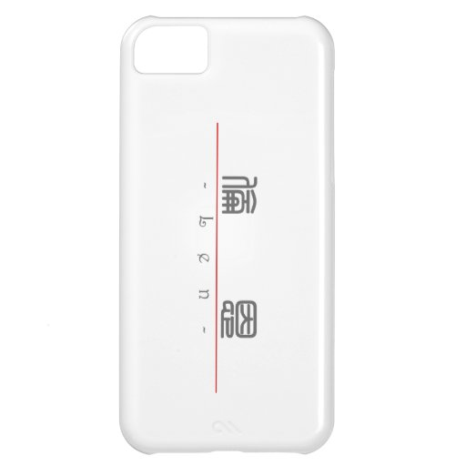 Chinese name for Len 20688_0.pdf iPhone 5C Cases