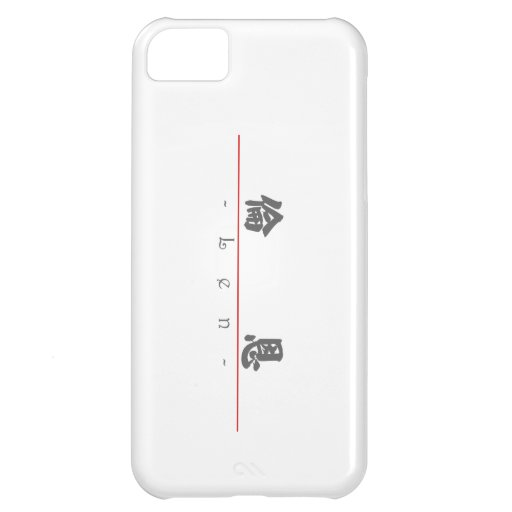 Chinese name for Len 20688_4.pdf Case For iPhone 5C