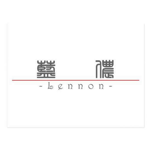 Chinese name for Lennon 20689_0.pdf Post Cards