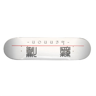 Chinese name for Lennon 20689_0.pdf Skate Board Deck