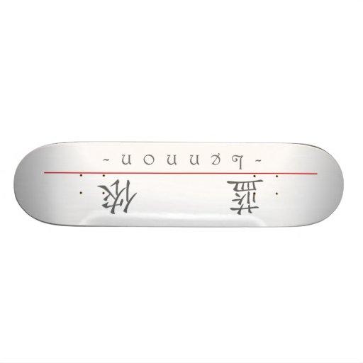 Chinese name for Lennon 20689_1.pdf Custom Skateboard