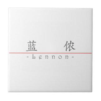 Chinese name for Lennon 20689_1.pdf Tiles