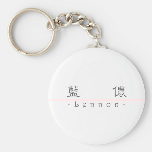 Chinese name for Lennon 20689_2.pdf Keychains