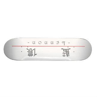 Chinese name for Lennon 20689_2.pdf Skateboard
