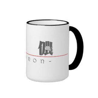 Chinese name for Lennon 20689_3.pdf Mugs