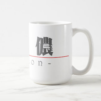 Chinese name for Lennon 20689_3.pdf Mug