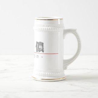 Chinese name for Lennon 20689_3.pdf Coffee Mug