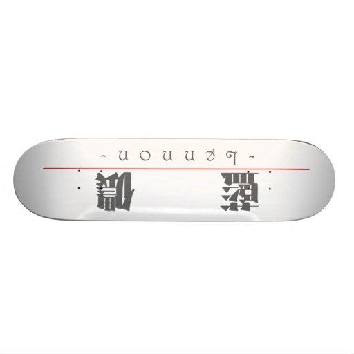 Chinese name for Lennon 20689_3.pdf Skateboard Decks