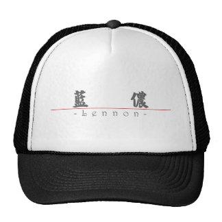 Chinese name for Lennon 20689_4.pdf Trucker Hat