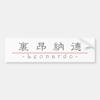 Chinese name for Leonardo 22148_2.pdf Bumper Sticker