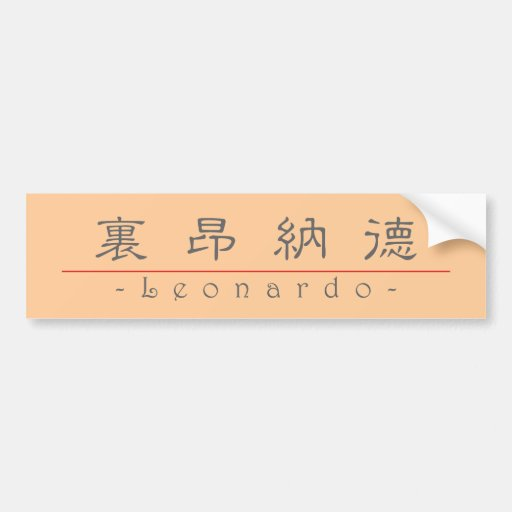 Chinese name for Leonardo 22148_2.pdf Bumper Stickers