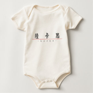 Chinese name for Lucas 22028_4.pdf Baby Bodysuit