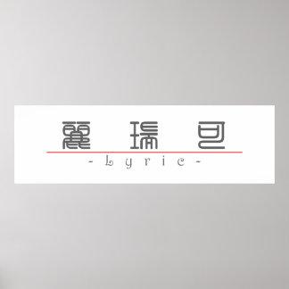 Chinese name for Lyric 21324_0.pdf Poster