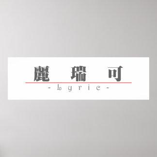 Chinese name for Lyric 21324_3.pdf Print
