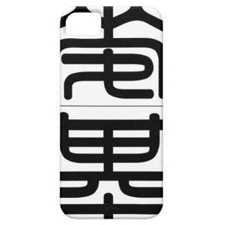 Chinese name for Magee 20705_0 pdf iPhone 5 Case