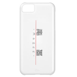 Chinese name for Magee 20705_0 pdf iPhone 5C Case