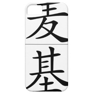 Chinese name for Magee 20705_1.pdf iPhone 5 Covers