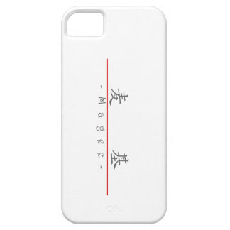 Chinese name for Magee 20705_1.pdf iPhone 5 Case