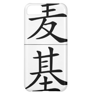 Chinese name for Magee 20705_1 pdf iPhone 5C Case