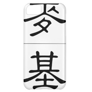 Chinese name for Magee 20705_2 pdf iPhone 5C Cover