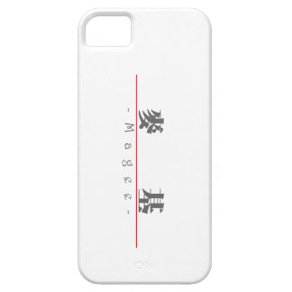 Chinese name for Magee 20705_3.pdf iPhone 5 Case