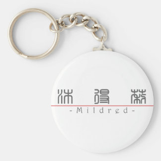 Chinese name for Mildred 20248_0.pdf Keychains