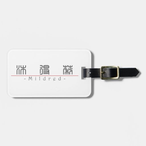 Chinese name for Mildred 20248_0.pdf Luggage Tags