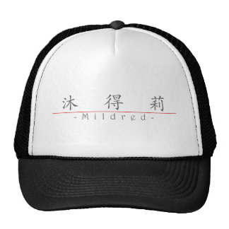 Chinese name for Mildred 20248_1.pdf Trucker Hat