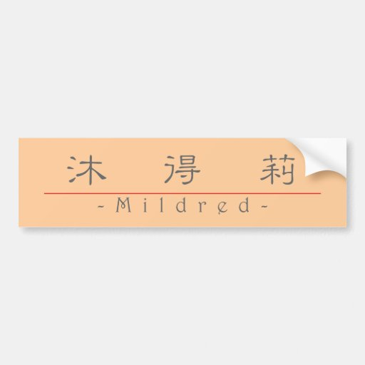 Chinese name for Mildred 20248_2.pdf Bumper Sticker