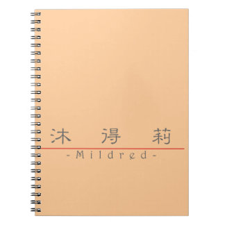 Chinese name for Mildred 20248_2 pdf Spiral Notebooks