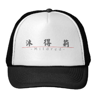 Chinese name for Mildred 20248_4.pdf Trucker Hats