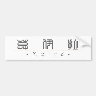 Chinese name for Moira 20253_0.pdf Bumper Sticker