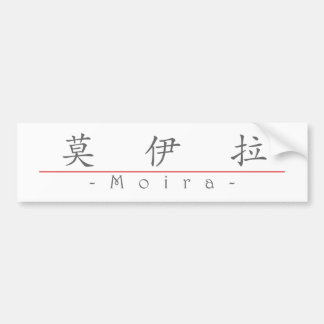 Chinese name for Moira 20253_1.pdf Bumper Stickers