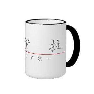 Chinese name for Moira 20253_1.pdf Mug