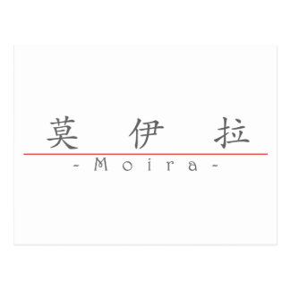Chinese name for Moira 20253_1.pdf Postcards