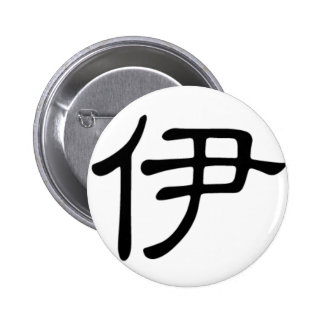 Chinese name for Moira 20253_2.pdf Buttons