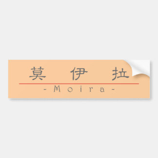 Chinese name for Moira 20253_2.pdf Bumper Stickers