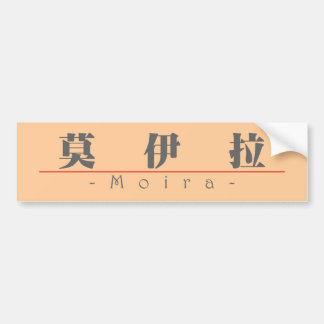 Chinese name for Moira 20253_3.pdf Bumper Sticker