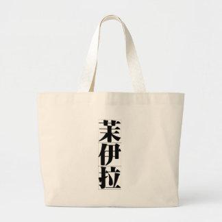 Chinese name for Moira 20253_3.pdf Jumbo Tote Bag