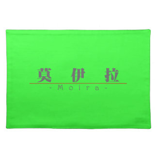 Chinese name for Moira 20253_3.pdf Placemat