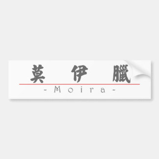 Chinese name for Moira 20253_4.pdf Bumper Sticker