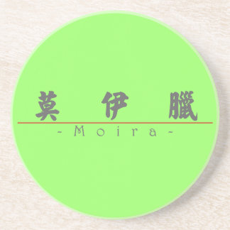 Chinese name for Moira 20253_4.pdf Beverage Coasters