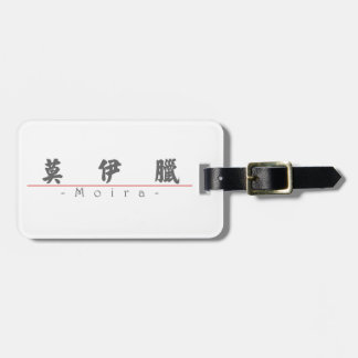 Chinese name for Moira 20253_4.pdf Tags For Luggage